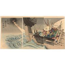 無款: Benkei and the Stormy Sea - Japanese Art Open Database