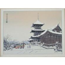 Kotozuka Eiichi: Snow Scene of Kiyomizu Temple in Kyoto - Japanese Art Open Database