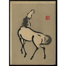 Urushibara Mokuchu: Standing Horse - Japanese Art Open Database
