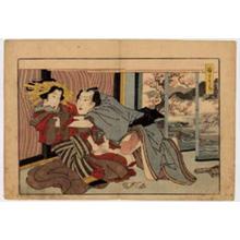 Utagawa School: Sodegaura - Japanese Art Open Database