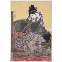 喜多川歌麿: Mosquito Net for a Baby - Japanese Art Open Database
