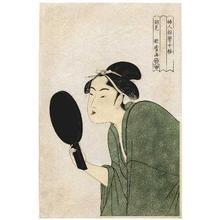喜多川歌麿: The Interesting Type - Japanese Art Open Database