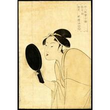Kitagawa Utamaro: The Interesting Type - Japanese Art Open Database