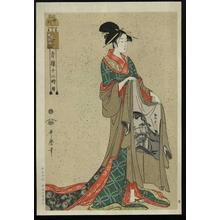 喜多川歌麿: Hour of the Hare - Japanese Art Open Database