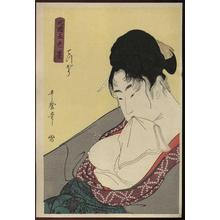 Kitagawa Utamaro: Teppo - Japanese Art Open Database