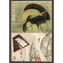 Kitagawa Utamaro: Oseyo of the Hiranoya Tea House - Japanese Art Open Database