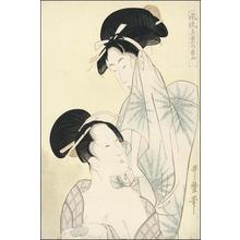 Kitagawa Utamaro: Double Bijin Okubi-e - Japanese Art Open Database