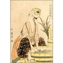 喜多川歌麿: The Laundress - Japanese Art Open Database