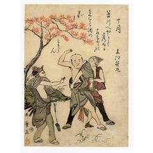 Kitagawa Utamaro: October - Japanese Art Open Database