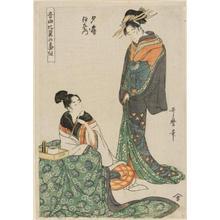Kitagawa Utamaro: The Lovers Yugiri and Izaemon — 夕霧 伊左衛門 - Japanese Art Open Database