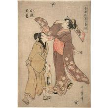 Kitagawa Utamaro: The lovers Osome and Hisamatsu - Japanese Art Open Database