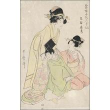 Kitagawa Utamaro: A family group - Japanese Art Open Database