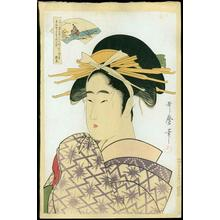 喜多川歌麿: Fine Bijin in a Kimono - Japanese Art Open Database