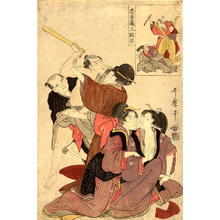 喜多川歌麿: Mitate- The Treasury of the Loyal Retainers- Act 3 - Japanese Art Open Database