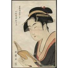 Kitagawa Utamaro: Ochie of Koiseya Teahouse - Japanese Art Open Database