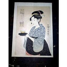 喜多川歌麿: Serving Ocha- repro - Japanese Art Open Database
