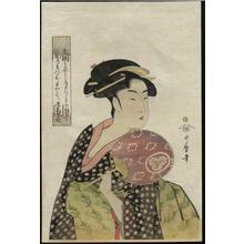 喜多川歌麿: Takashima Ohisa - Japanese Art Open Database