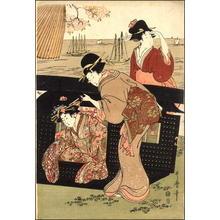 喜多川歌麿: The Princess - Japanese Art Open Database