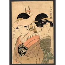 喜多川歌麿: A woman archer and a courtesan - Japanese Art Open Database