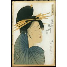 Kitagawa Utamaro: A Beauty After Her Bath - Japanese Art Open Database