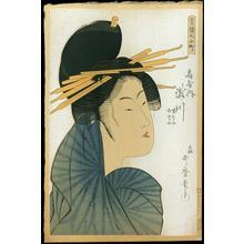喜多川歌麿: A Beauty After Her Bath - Japanese Art Open Database