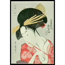 Kitagawa Utamaro: The Courtesan Tagasode of Daimonjiya - Japanese Art Open Database