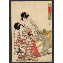 Kitagawa Utamaro: The 6th hour of the evening - Japanese Art Open Database