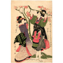 喜多川歌麿: A young mother with her daughter accompanied by their servant after a Hanami - Japanese Art Open Database