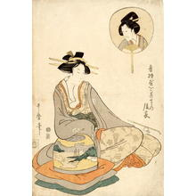 喜多川歌麿: Courtesan and Actor in fan - Japanese Art Open Database