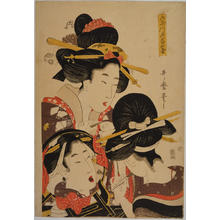 喜多川歌麿: Scenes of Women at Toilet — 六玉川月眉墨 - Japanese Art Open Database