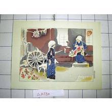 Wada Sanzo: House of Hachi Sena — ハチ瀬女の家 - Japanese Art Open Database