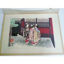 Wada Sanzo: Maiko - Japanese Art Open Database
