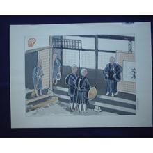 Wada Sanzo: Urasenke — 禅寺風景 - Japanese Art Open Database