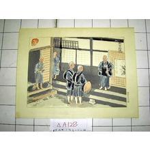 和田三造: Urasenke — 禅寺風景 - Japanese Art Open Database
