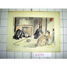 Wada Sanzo: Zen Priests — 裏千家 - Japanese Art Open Database