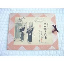 Wada Sanzo: Chuban set - Life and Customs - 6 print set - Japanese Art Open Database