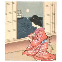 和田三造: Bijin - Japanese Art Open Database