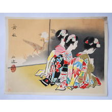 和田三造: Gion Maiko — 舞妓 - Japanese Art Open Database