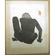 和田三造: Modernist Nude - Japanese Art Open Database