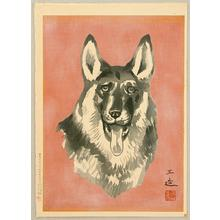 Wada Sanzo: Shepherd — シェパード犬 - Japanese Art Open Database
