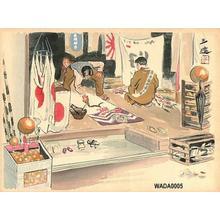 和田三造: Banner painter - Japanese Art Open Database