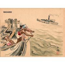 和田三造: Boatman - Japanese Art Open Database