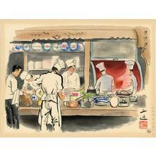 Wada Sanzo: Cook - Japanese Art Open Database