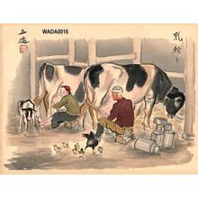 Wada Sanzo: Dairy farming - Japanese Art Open Database