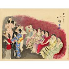 Wada Sanzo: Dancers - Japanese Art Open Database