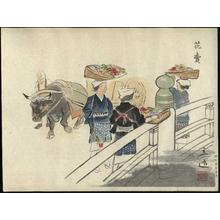 Wada Sanzo: Flower sellers - Japanese Art Open Database