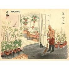 Wada Sanzo: Gardening - Japanese Art Open Database