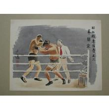 Wada Sanzo: Professional Boxing - Japanese Art Open Database