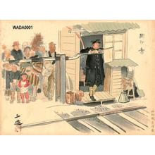 Wada Sanzo: Railroad crossing guard - Japanese Art Open Database