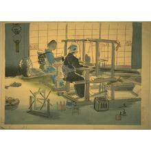 和田三造: Weaving — はたおり (機織り) - Japanese Art Open Database